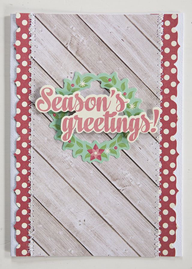 KatieRose_SeasonsGreetings